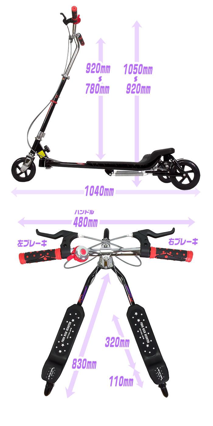 キックスクーター【フロッグスライドスクーター/Frog Slide Scooter Lサイズ】